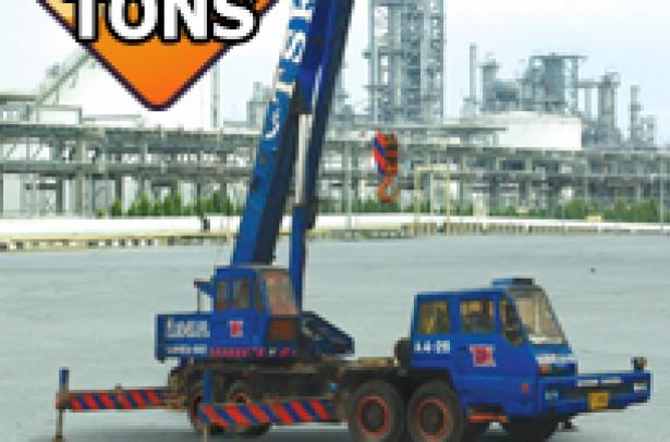 45 Tons TADANO TR-450M - 2